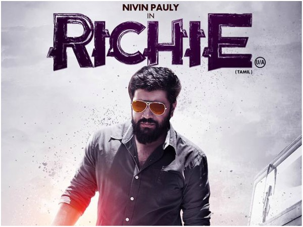Richie Movie Review