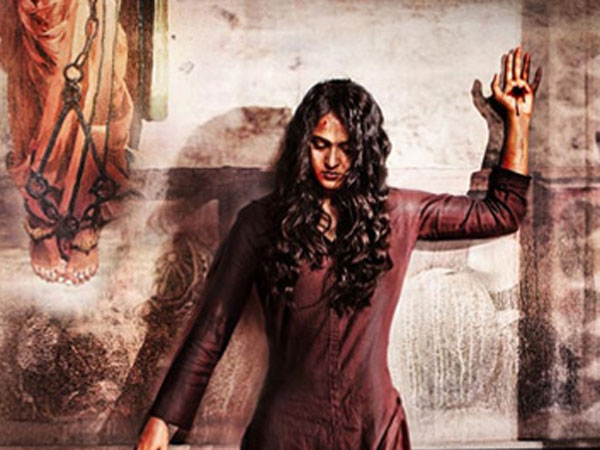 Bhaagamathie Teaser Review!