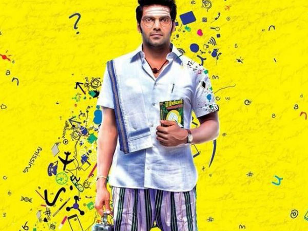 Ghajinikanth First Look Causes A Flutter