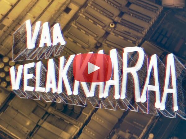 Velaikkaran's Vaa Velaikkara Lyric Video Is Out! Watch It Here