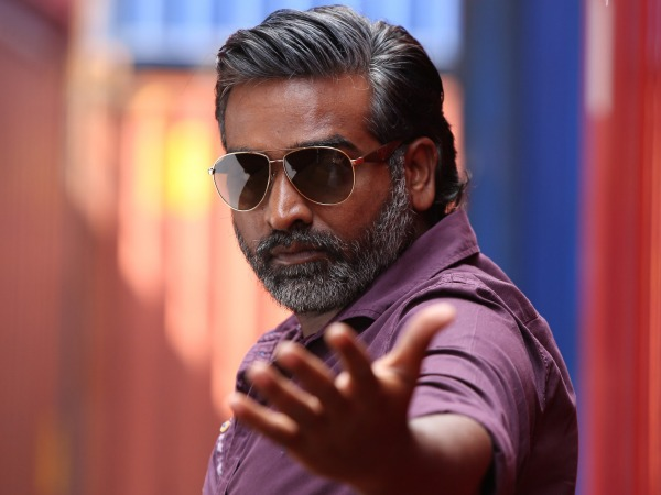 When Vijay Sethupathi Turned Emotional!