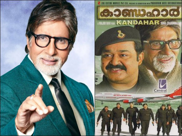 Amitabh Bachchan In Mollywood