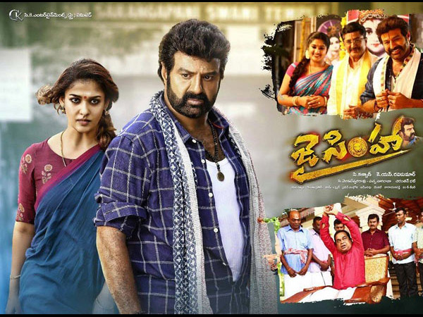 Nayanatara DID NOT allow Balayya to touch her in Jai Simha movie!