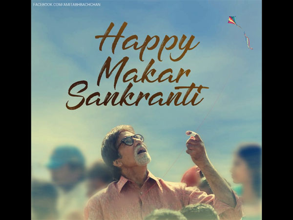 Happy Sankranthi, Folks!