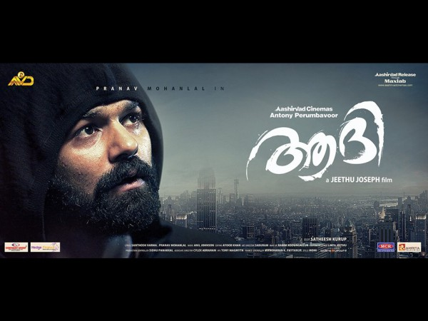 Preview Show Of Aadhi