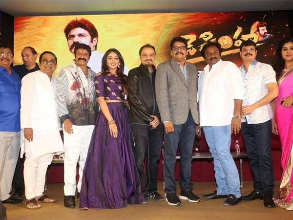 Jai Simha Pre Release Event Highlights