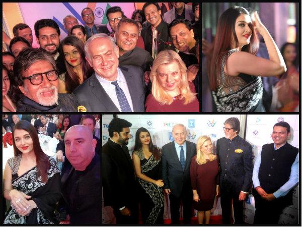 WHAATT! Aishwarya Rai Bachchan & Vivek Oberoi CAUGHT IN ONE FRAME With Abhishek, Credits Israel's PM