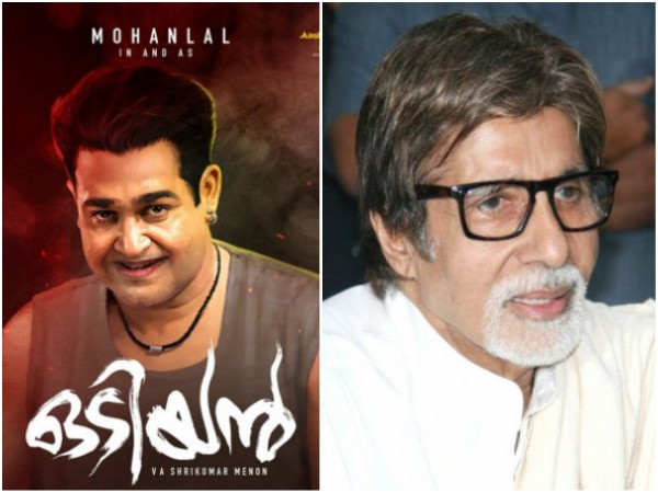 RUMOUR! Is Amitabh Bachchan A Part Of Mohanlal's Odiyan!