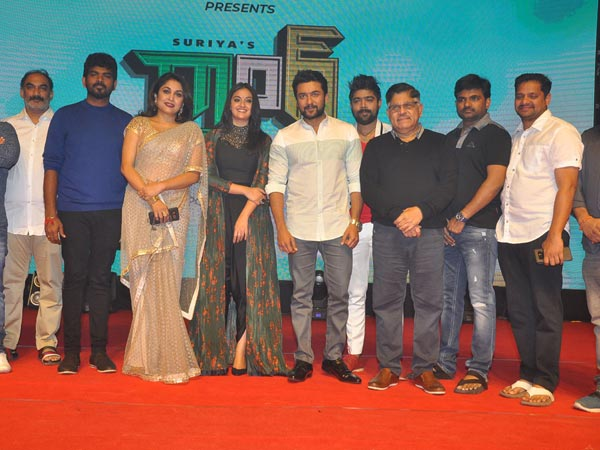 suriya-s-gang-pre-release-event-highlights