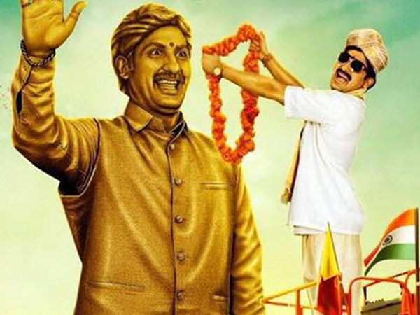Humble Politician Nograj Review: A Fine Entertainer By Danish Sait