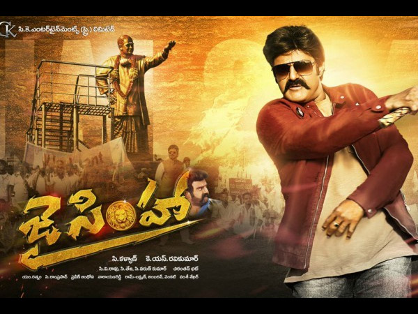 Telugu movie 'Jai Simha' 1st Day Box Office Collection