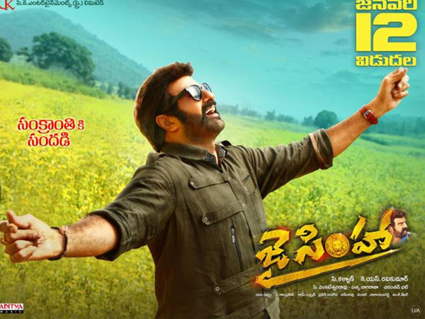 jai-simha-is-treat-balakrishna-fans