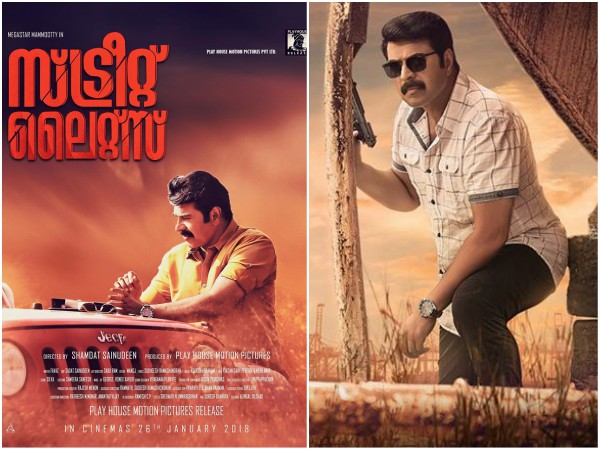 Before Street Lights: The Previous 5 Cop Roles Of Mammootty!