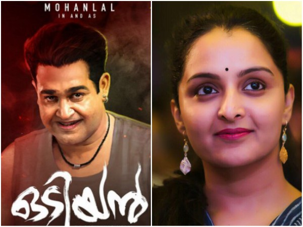Manju Warrier In Odiyan: Get To Know About Actress's Role In The Movie!