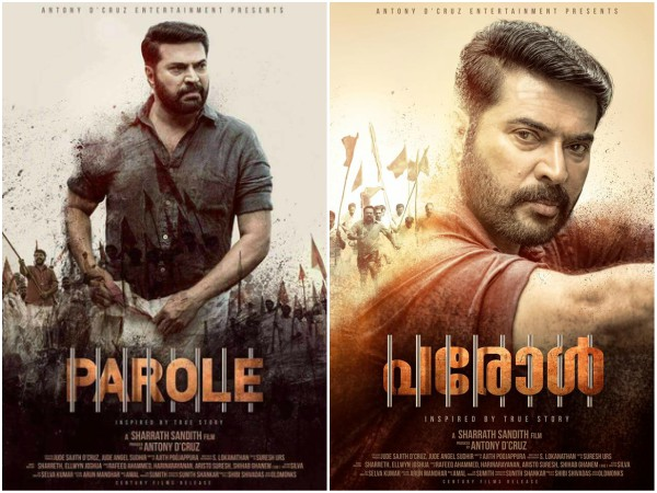 Parole: The First Look Poster Of The Mammootty Starrer Is A Big Hit!