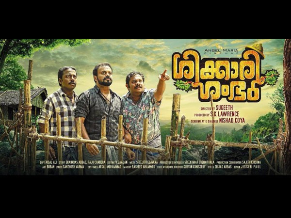 Shikkari Shambhu Box Office: 5 Days Collections