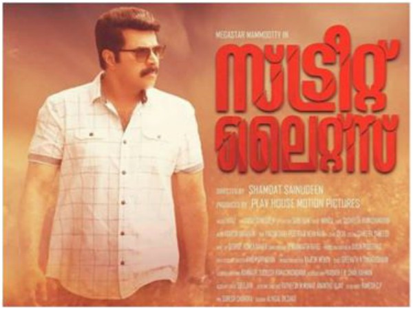 Street Lights: The Much Awaited Trailer Of The Mammootty Starrer Is Out!