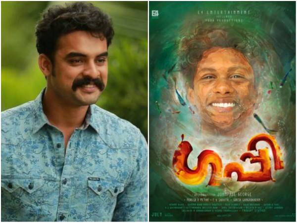 Tovino Thomas & Guppy Director To Join Hands Once Again!