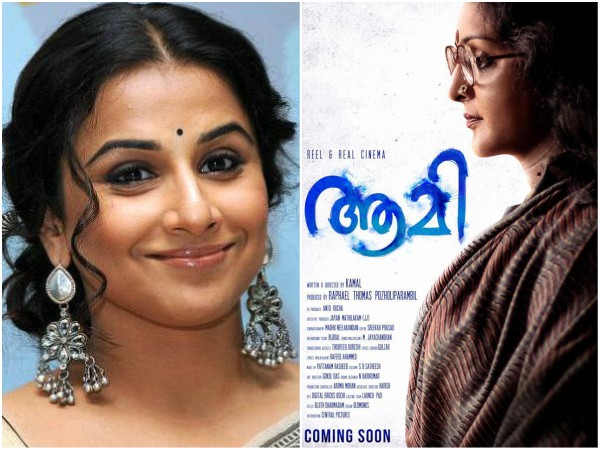 Aami Controversy: Here Is What Vidya Balan Has To Say!