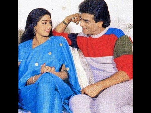 On Staying In Jeetendra's Room