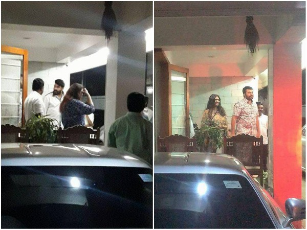 Mohanlal & Family In Mammootty's House