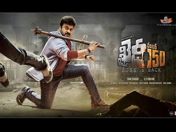 telugu-movies-box-office-hits-and-misses-of-2017