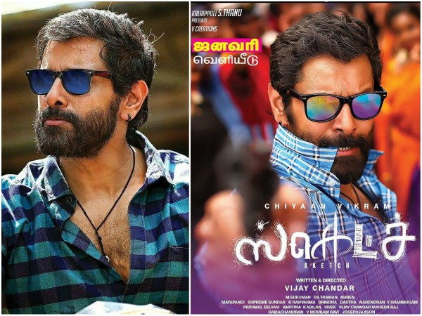 Before Sketch: Box Office Analysis Of Vikram's Previous 5 Movies!