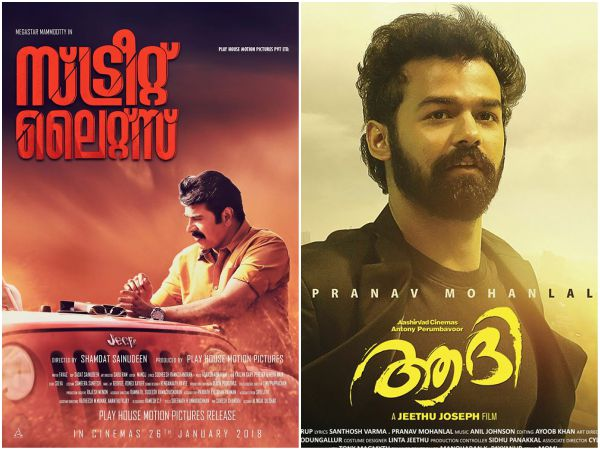BOX OFFICE! Malayalam Movies To Face A Tiff Competition This Week!