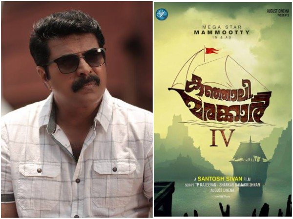 Mammootty - Santhosh Sivan Movie