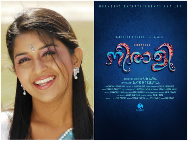 RUMOUR! Meera Jasmine To Make A Comeback With The Mohanlal Starrer Neerali?