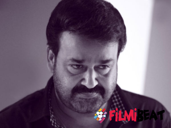 Mohanlal's Previous Work As A Singer...