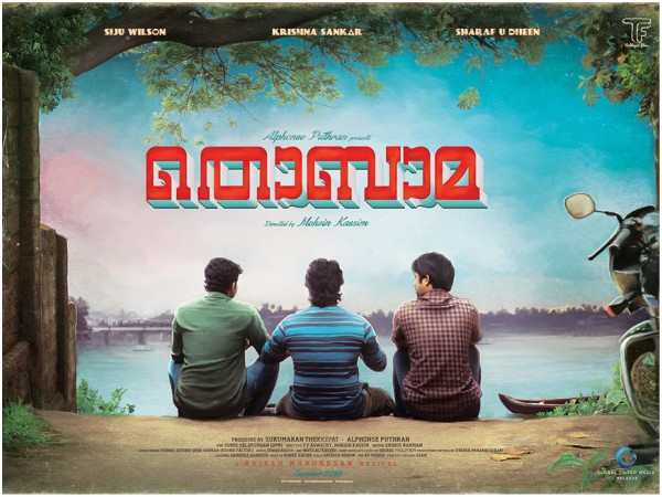 Alphonse Puthren's Next With The Premam Team: First Look Poster Is Out!