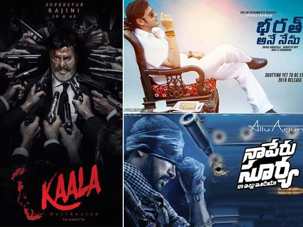 CLASH AVERTED! Bharat Ane Nenu & Naa Peru Surya Naa Illu India Move Aside For Kaala!