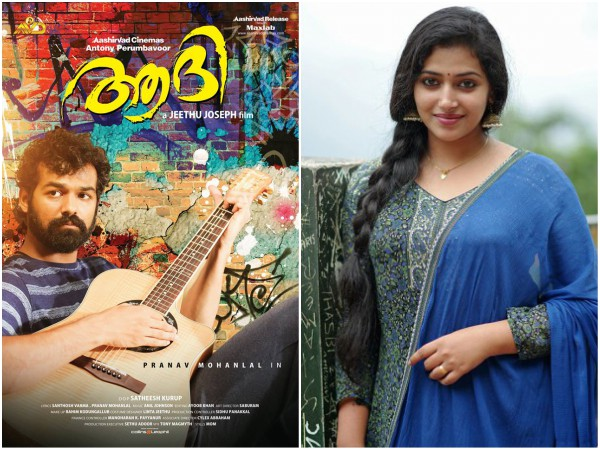 Aadhi: Anu Sithara Praises Pranav Mohanlal & The Movie!