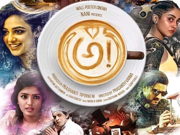 Awe Movie Review: An 'Awe'some Experience!