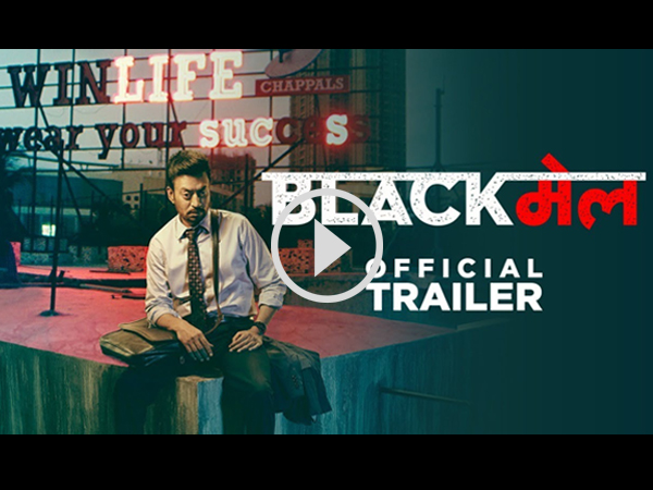 Irrfan Khan's Blackmail Trailer Is A Complete Laugh Riot! Watch It Here