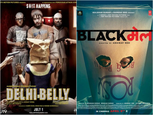 Have You Noticed The Connection Between Irrfan Khan's Blackmail & Delhi Belly?