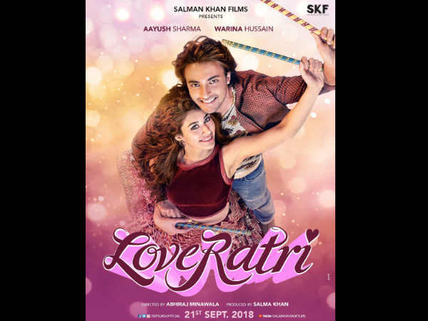 Salman Khan shared first poster of his upcoming production venture film 'Loveratri'