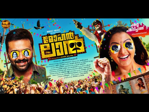 Mohanlal Movie Teaser: A Grand Celebration In The Offing For Mohanlal Fans!