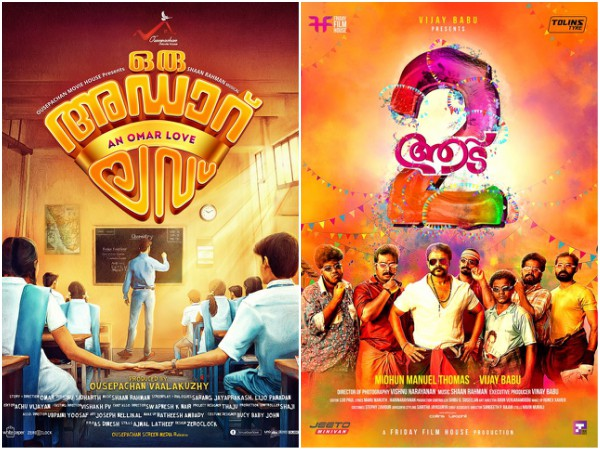 Breaks The Record Of Aadu 2