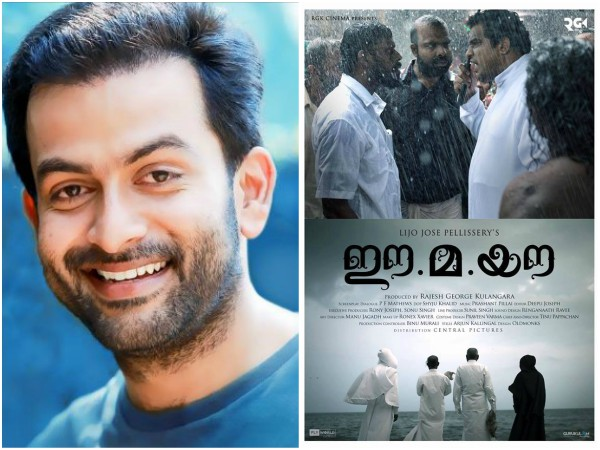 Ee Ma Yau: Prithviraj Shares His Views About The Movie & It Is A Must Read!