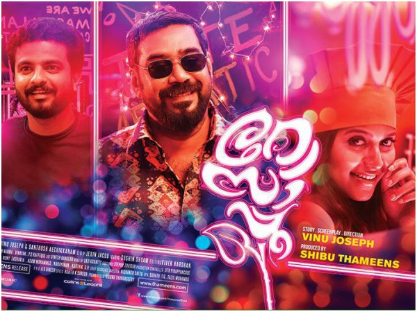 Rosapoo Movie Review