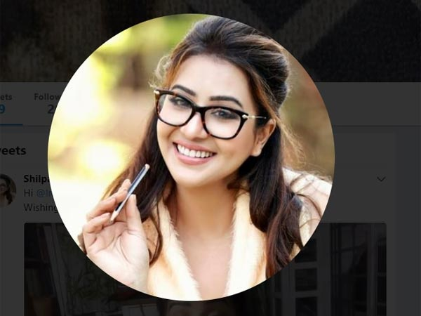 Shilpa's Geeky Look
