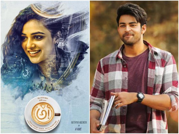 BOX OFFICE! Tholi Prema, Chalo & Awe Impress Big Time!
