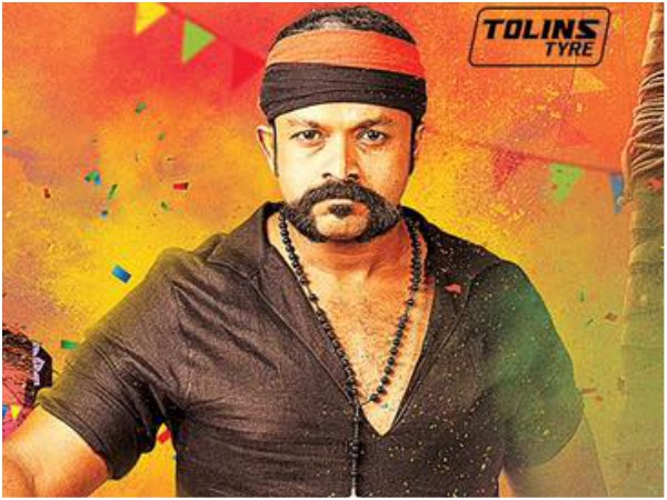 Aadu 2 Continues Its Run In The Theatres
