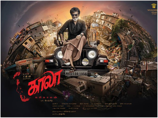 More About Kaala...