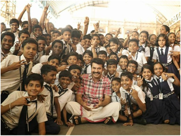 Mammootty With School Kids