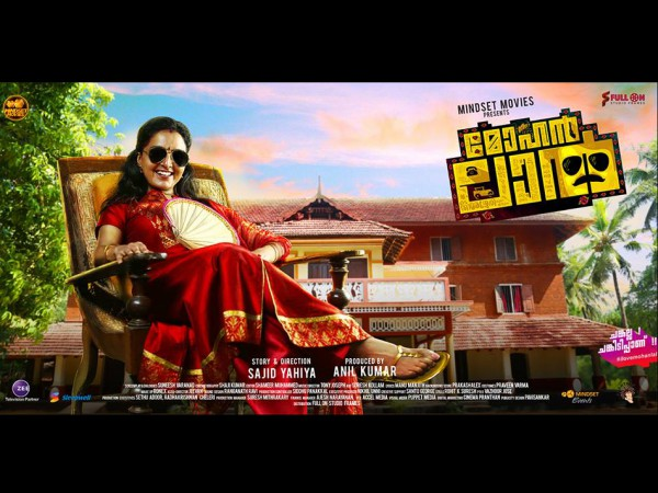 Manju Warrier Is Brimful Of Energy In This New Teaser Of Mohanlal!