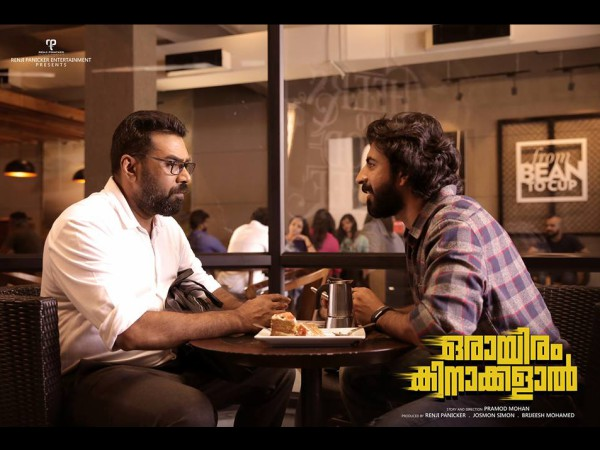 Orayiram Kinakkalal: The Trailer Of The Biju Menon Starrer Is One & It Is A Refreshing One!