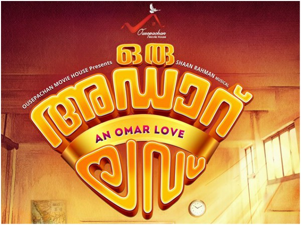 Will The Song Touch The 100 Million Views Mark?